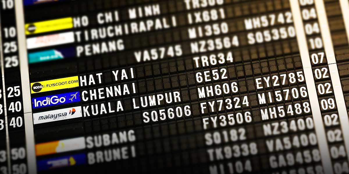 Ist eine Reiseversicherung sinnvoll - Reiseversicherung ja oder nein